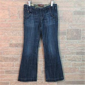 Vigoss Jrs 5  Low Rise Flare Bootcut Jeans Pants